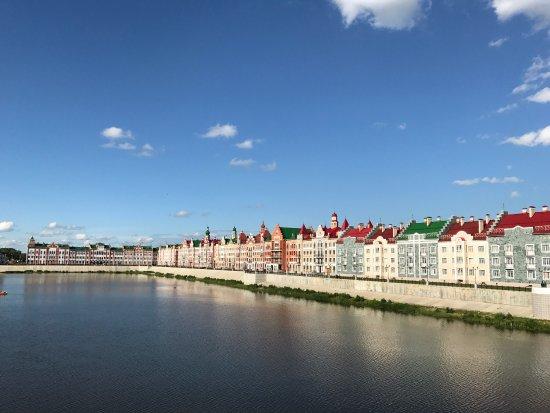 Yoshkar-Ola, Rusya: photo1.jpg