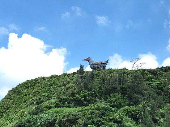 Yanbaru Kuina Lookout