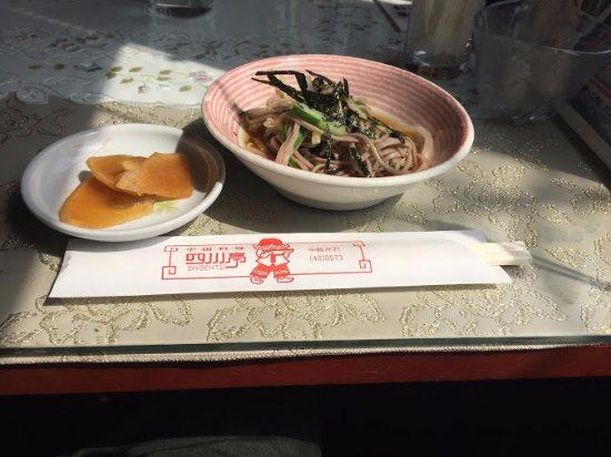 Shisentei: 信州そばが先付に出ました。