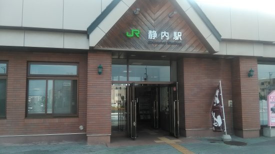 Shinhidakacho Tourist Information Center Poppo