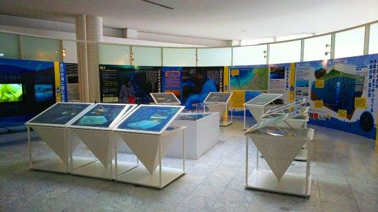 Namerikawa, Ιαπωνία: 展示室