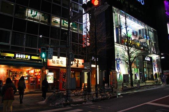 จังหวัดโตเกียว, ญี่ปุ่น: Day & Night Shopping @Shinjuku, Shibuya & Harajuku – Tokyo Japan