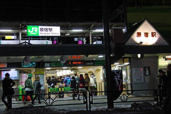 Tokyo Prefecture, Japan: Day & Night Shopping @Shinjuku, Shibuya & Harajuku – Tokyo Japan
