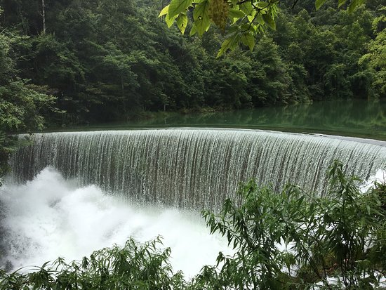 Libo County, Chine : photo2.jpg