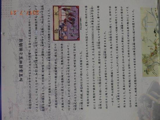 Zdjęcie Itabashi