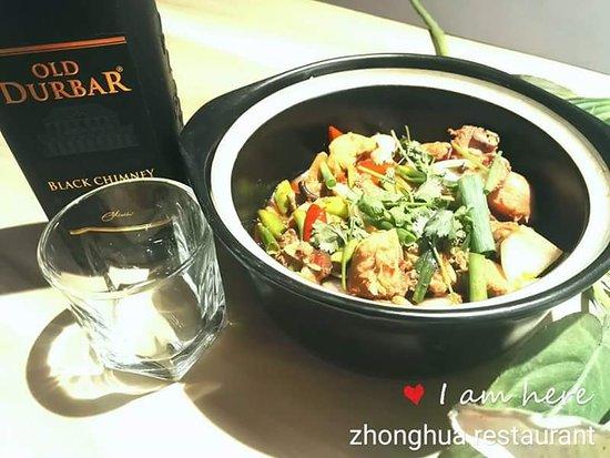 Wei Lai Enjoy Hotel Zhengzhou Jing'er Road