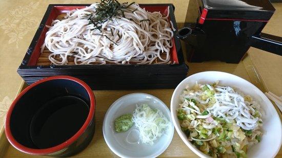 Restoran di Ayase