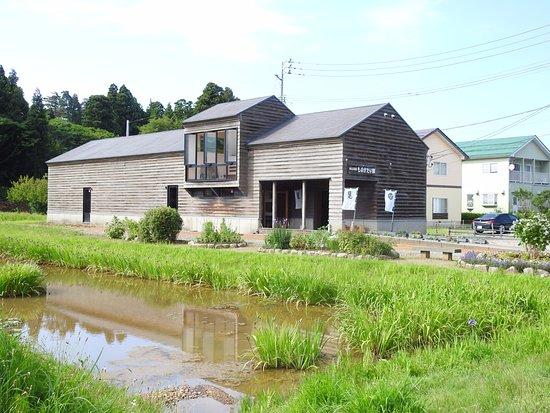 Kasugayama Joshi Monogatari-kan Museum