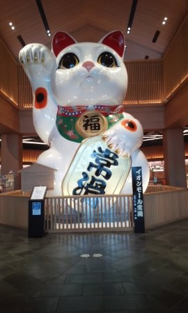 Фотография Tokoname