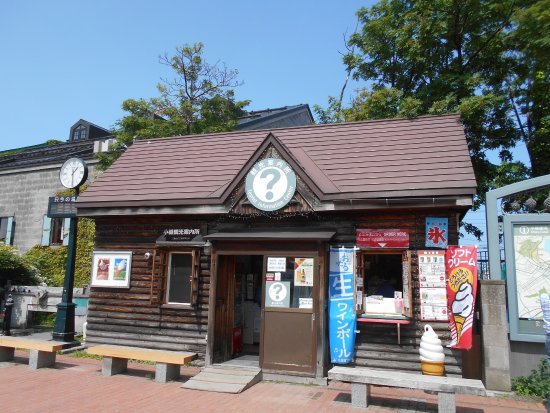 Asakusabashi Tourist Information Center