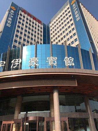 Yinchuan, China: photo0.jpg