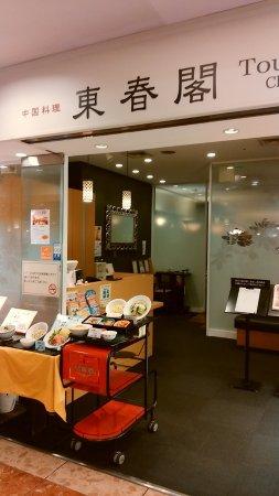 Kawanishi Φωτογραφία