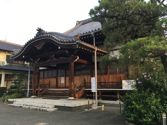 Myoanji Temple