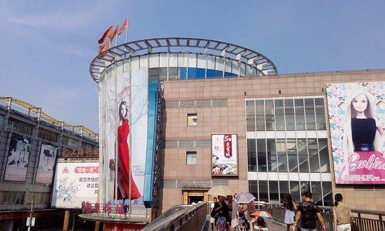 New thriving international garment city Market
