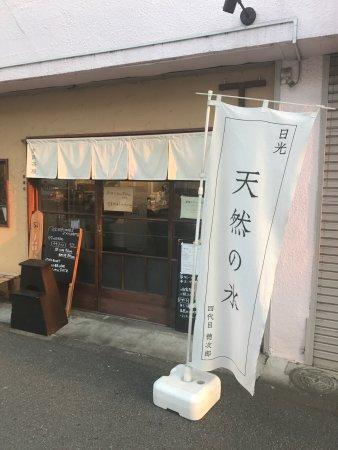 Abiko, Japonia: photo0.jpg