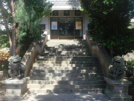 Er Dai Museum