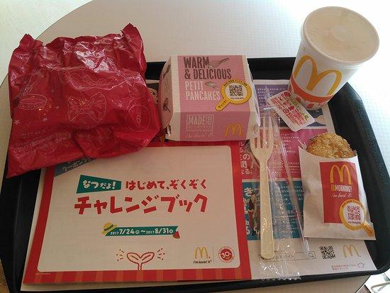 Zushi, Japón: 2017.7.22(土)☀プチ・パンケーキ🎵happy set 😋朝マック・クーポン価格(税込370円)😃