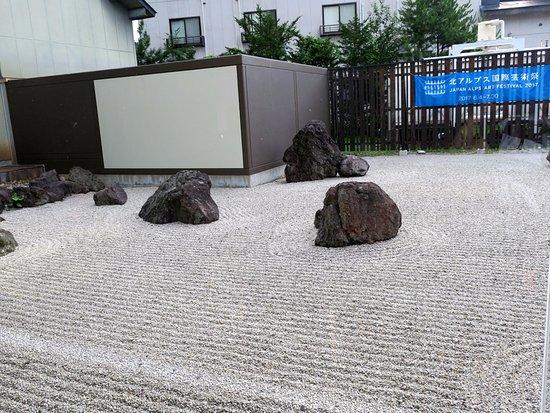 Omachi, Japan: Garden