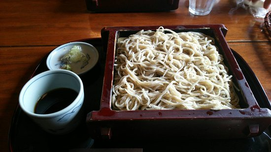 Hitachiota, Japón: 1500705868421_large.jpg