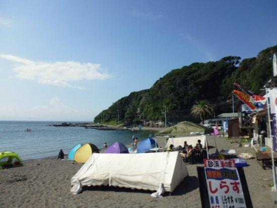 Araihama Beach