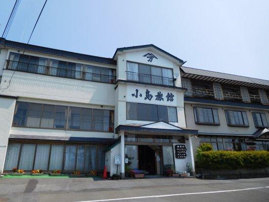 Kojima Ryokan
