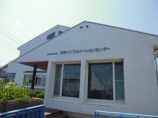 Miura City Tourist Information Center