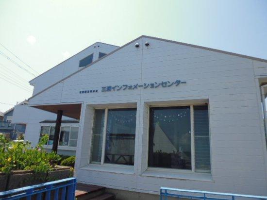 Miura City Tourist Information Center