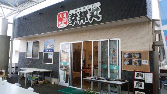 Hotell nära Watari-cho
