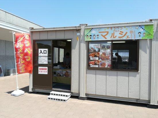 Sobetsu-cho, Japan: そうべつグルメマルシェもやってました