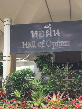 Hall of Opium Museum (Chiang Saen, Thailand): Award Winning - Top Tips Before...