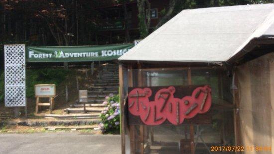 Kosuge-mura
