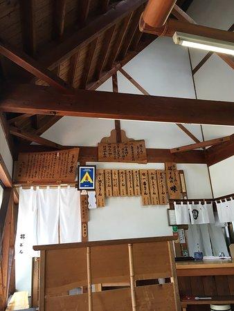 Isahaya, Япония: photo1.jpg
