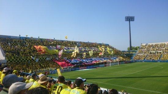 Kashiwa, Japón: DSC_0548_large.jpg