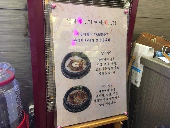 Соннам, Южная Корея: photo2.jpg