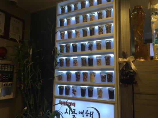 Соннам, Южная Корея: photo3.jpg