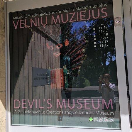 Devil's Museum: photo2.jpg