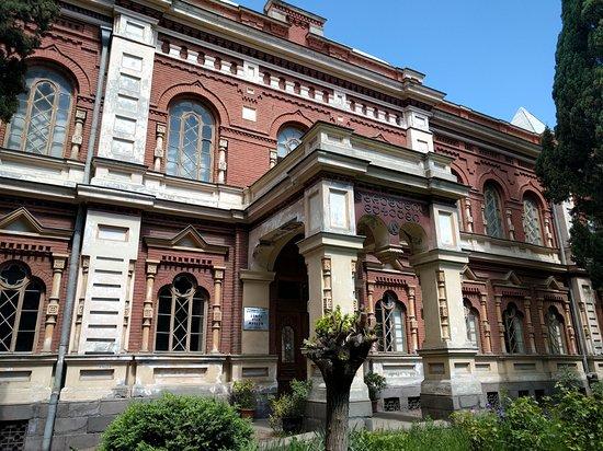 State Silk Museum