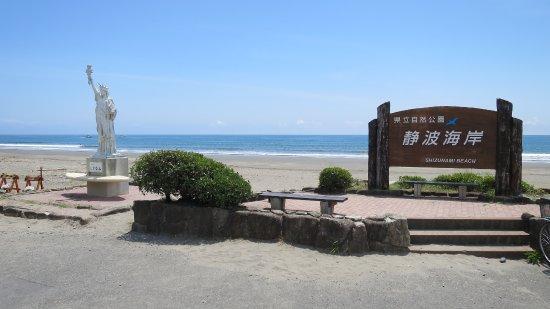 Makinohara, Jepang: 静波海岸の看板とモニュメント