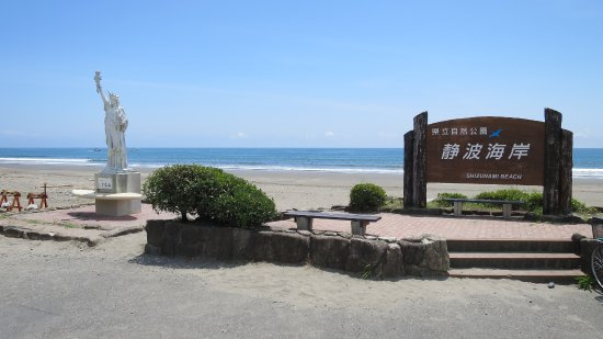 Makinohara, Japan: 静波海岸の看板とモニュメント