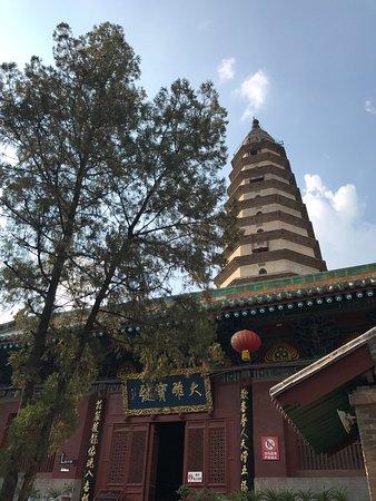 Xinjiang County, Cina: 攝於2017年7月