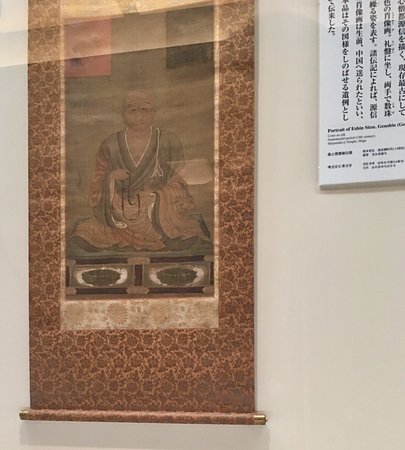 Nara National Museum: photo9.jpg