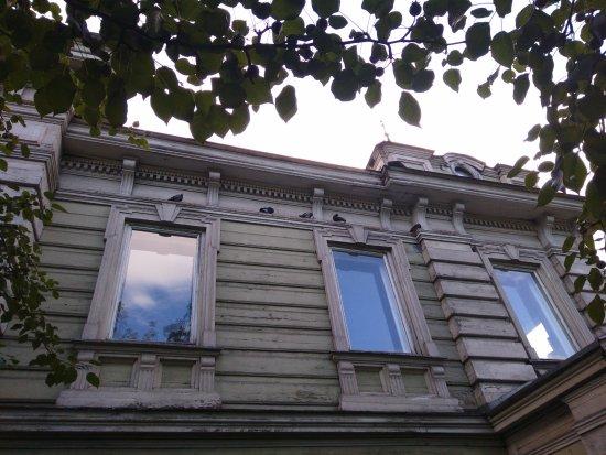 Особняк архитектора В.А. Рассушина