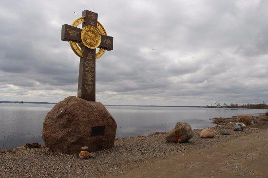Rostov, Russia: Потрясающая картина: вид Поклонного креста и глади озера Неро