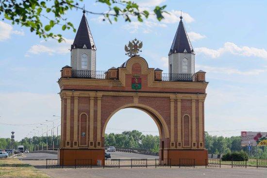Kansk, Rusia: Триумфальная Арка г. Канск