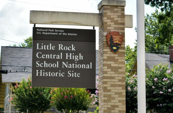 Little Rock High School Tours