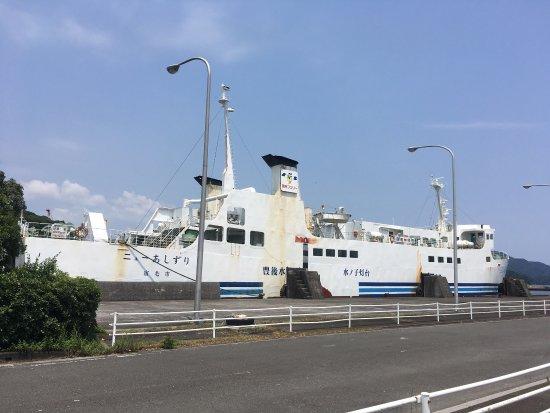 Sukumo Ferry