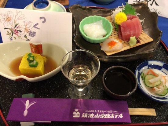 Keisei Hotel: photo0.jpg