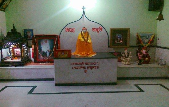 Saidham Temple