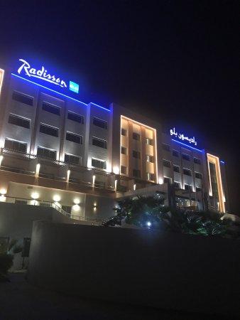 صحار, عمان: photo1.jpg