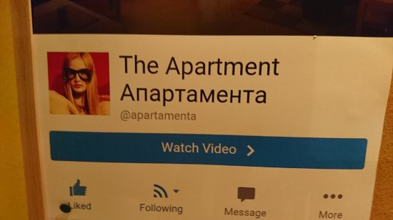 The Apartment : Unusual..ike a real apartment